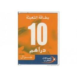 Recharge Maroc Télécom 10...